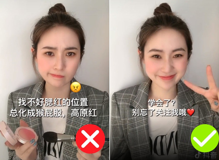 Để không thành trò hề do đánh má hồng quá tay, nàng hot girl Trung Quốc đã áp dụng một thủ thuật siêu đơn giản - Hình 1