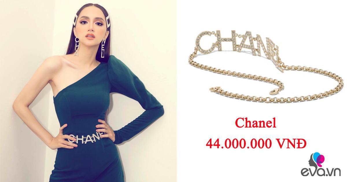 Hương Giang chi 44 triệu chỉ để mua một món đồ quấn quanh vòng eo siêu nhỏ - Hình 2