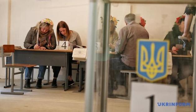 Ukraine bắt đầu ngày quyết định số phận Tổng thống Poroshenko - Hình 1
