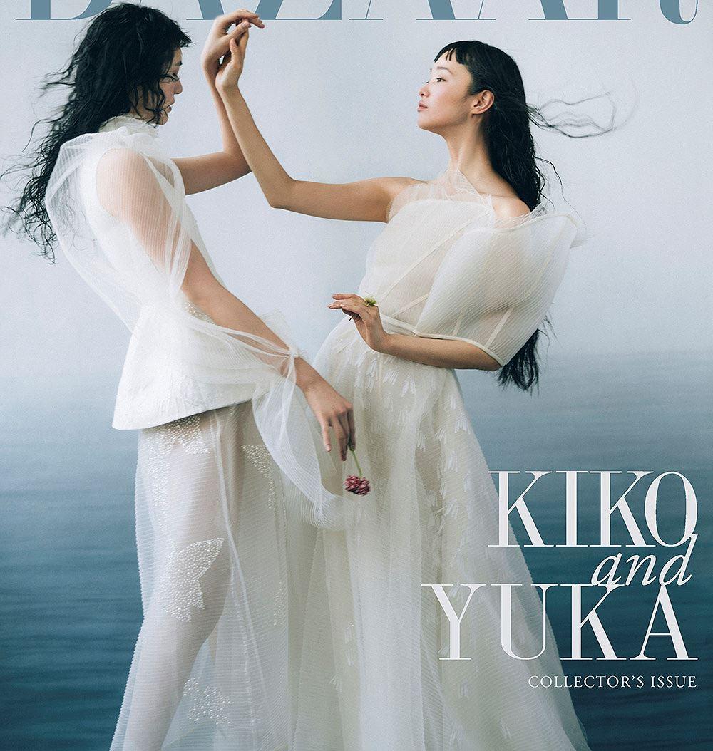 Hoa hậu Nhật Bản 2012 trở thành nàng thơ của NTK Phương My - Hình 2