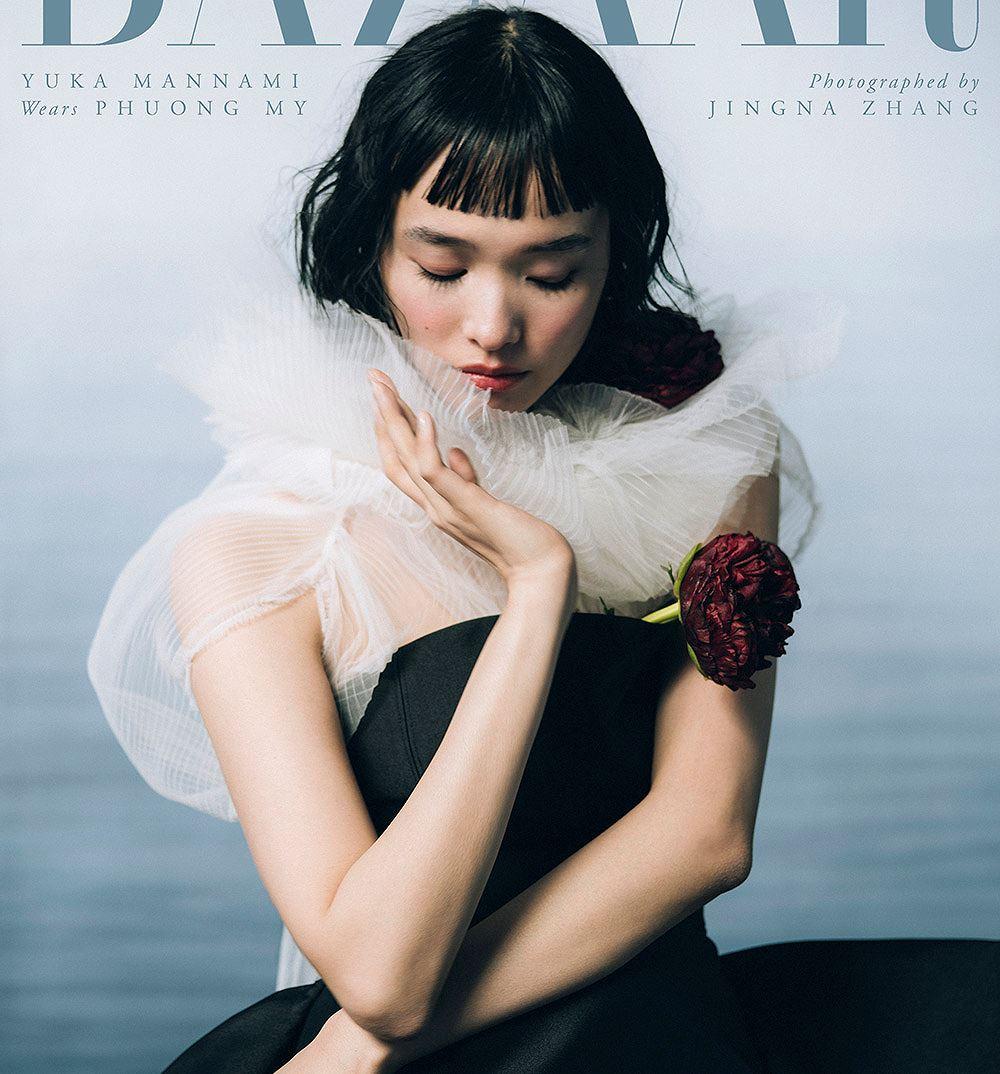 Hoa hậu Nhật Bản 2012 trở thành nàng thơ của NTK Phương My - Hình 1