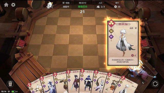 NSX Auto Chess úp mở phiên bản mobile sắp ra mắt, game thủ nhao nhao mơ mộng - Hình 3