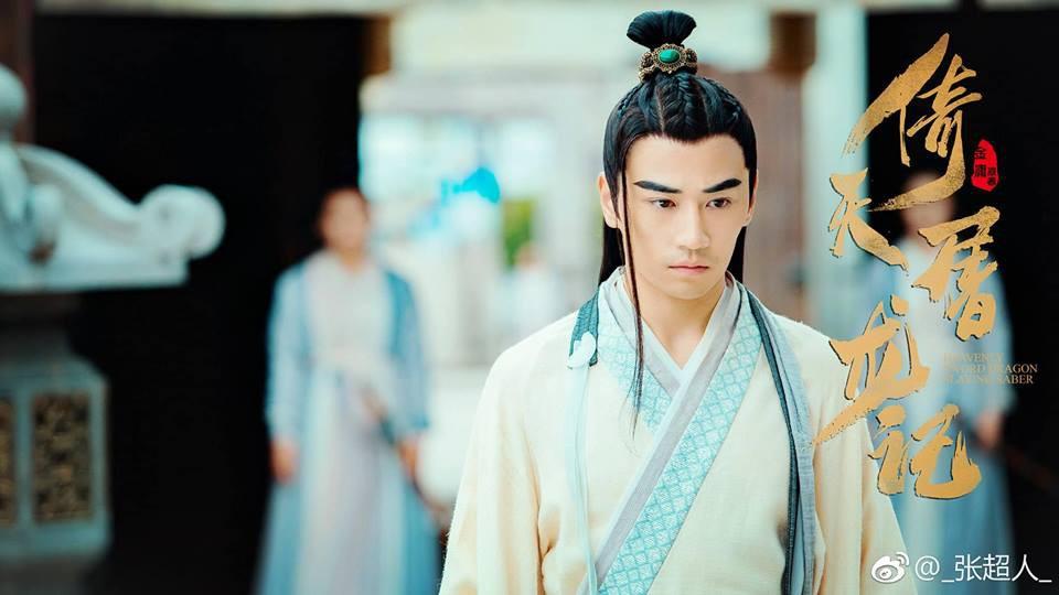 Tân Ỷ Thiên Đồ Long Ký 2019: Soái ca kiêm chồng tương lai của Chu Chỉ Nhược vẫn bị chê là mặt đê tiện - Hình 4