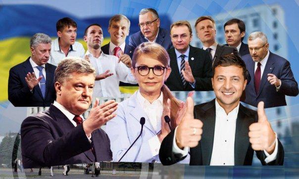 Bầu cử Tổng thống Ukraine: Ứng cử viên Vladimir Zelenskiy giành chiến thắng tại vòng 1 - Hình 2