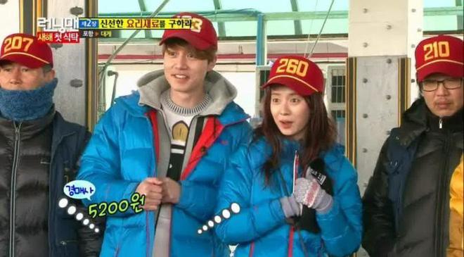 Náo loạn loạt tin tức Kbiz siêu nóng: Lee Dong Wook - Song Ji Hyo hẹn hò, lộ ảnh G-Dragon gặp Sơn Tùng trong quân ngũ - Hình 5
