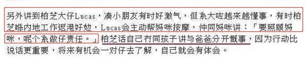 Bạn thân tiết lộ cuộc sống khó khăn nhưng vô cùng kiên cường của Trương Bá Chi sau khi ly hôn với Tạ Đình Phong - Hình 4