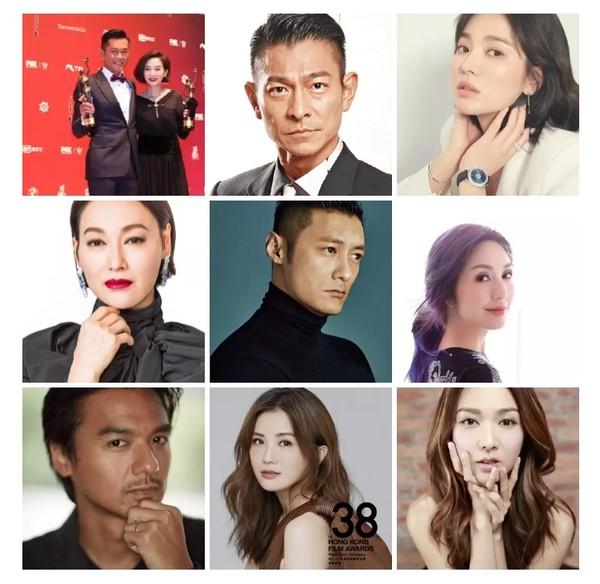 Song Hye Kyo cùng Lưu Đức Hoa - Cổ Thiên Lạc sẽ tham dự lễ trao giải Oscar Hong Kong 2019 - Hình 2