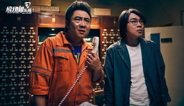 Những phim điện ảnh Hoa ngữ gây nhiều tranh cãi vì kẻ khen hay, người chê dở - Hình 5
