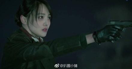 Trịnh Sảng xinh long lanh, mặc toàn đồ đẹp trong trailer phim dân quốc mới - Hình 1