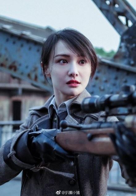 Trịnh Sảng xinh long lanh, mặc toàn đồ đẹp trong trailer phim dân quốc mới - Hình 5