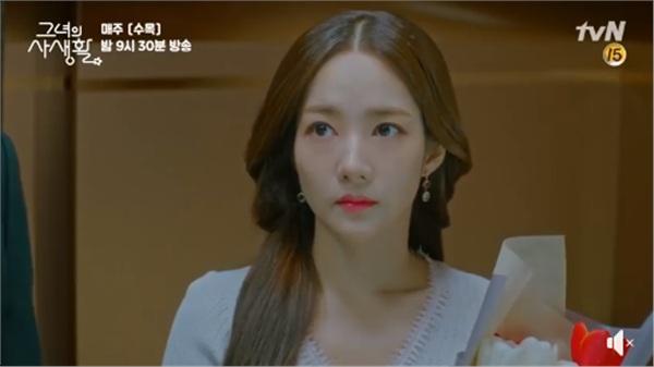 1001 biểu cảm của Park Min Young khi được gặp idol khiến hội fangirl phấn khích - Hình 1
