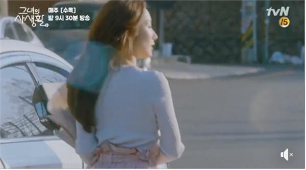 1001 biểu cảm của Park Min Young khi được gặp idol khiến hội fangirl phấn khích - Hình 3