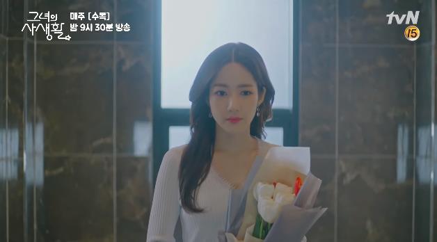 Đu idol lắm có ngày mất mạng, Park Min Young hết bị đâm tới bị bắn ở tập 3 Her Private Life - Hình 13