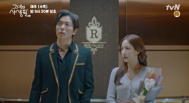 Đu idol lắm có ngày mất mạng, Park Min Young hết bị đâm tới bị bắn ở tập 3 Her Private Life - Hình 12
