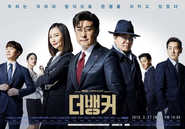 Rating Her Private Life của Park Min Young ảm đạm - Doctor Prisoner của Nam Goong Min đứng nhất không đối thủ - Hình 7