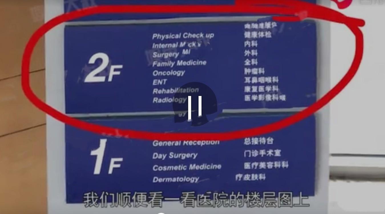 Sau bao vất vả, cuối cùng paparazzi có trong tay hình ảnh vòng 2 lớn của Đường Yên cùng động tác bất thường - Hình 2
