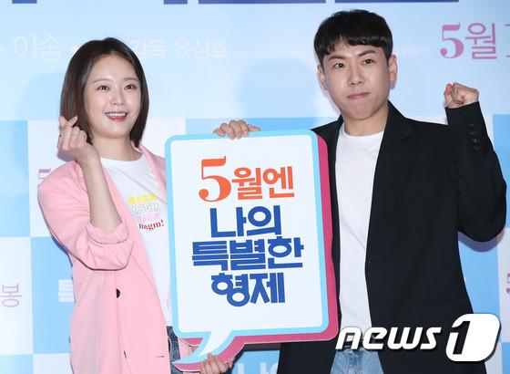 Tài tử 45 tuổi áp đảo nhan sắc Jo In Sung, cùng sao Running Man dự công chiếu phim của Lee Kwang Soo - Hình 17