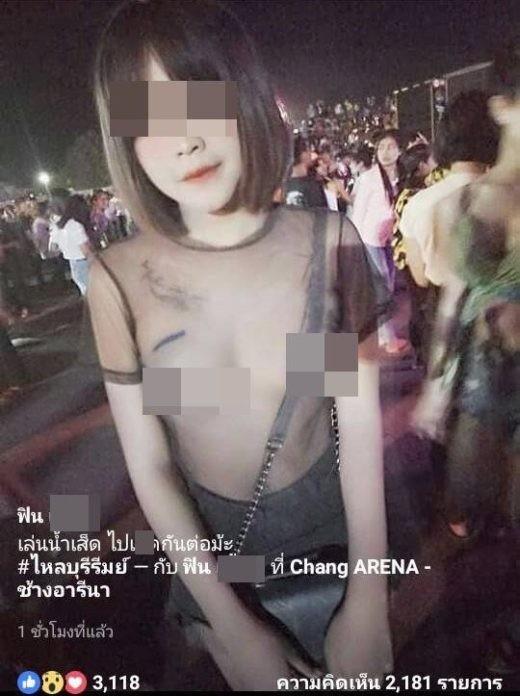 Mặc cũng như không khi tham dự lễ hội Songkran, cô gái nhận bài học nhớ đời - Hình 1