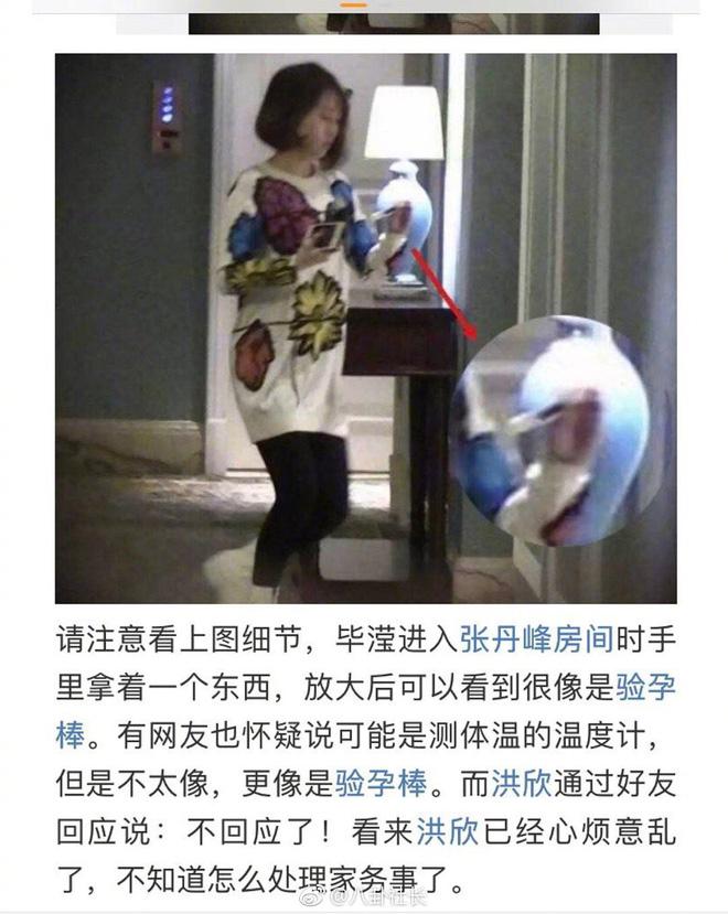 Drama ngoại tình hot nhất Cbiz: Sao nam chính thức lên tiếng, netizen phẫn nộ dữ dội vì tiểu tam được bênh vực - Hình 3