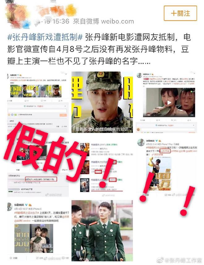 Drama ngoại tình hot nhất Cbiz: Sao nam chính thức lên tiếng, netizen phẫn nộ dữ dội vì tiểu tam được bênh vực - Hình 6