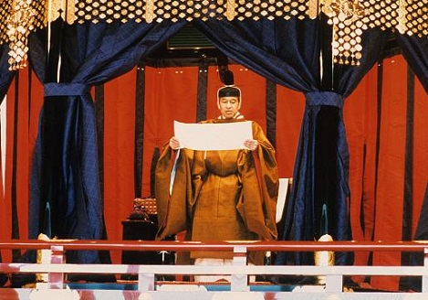 Ảnh: Cuộc đời Nhật hoàng Akihito trong 30 năm tại vị - Hình 1