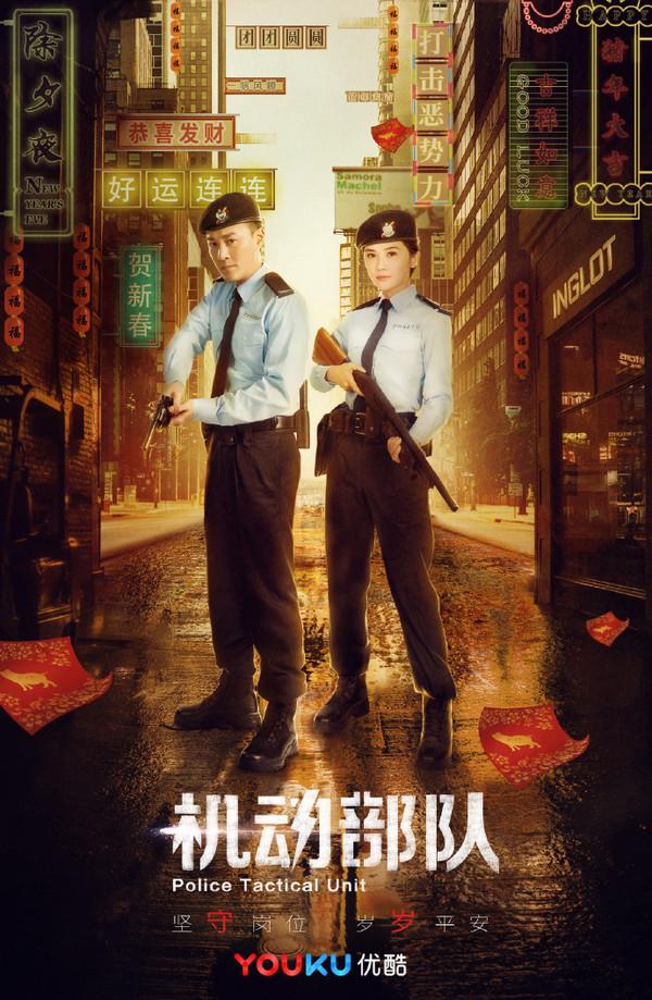 Phim tháng 5: Cự tượng của Hoắc Kiến Hoa và Dương Mịch là đề tài Dân Quốc hiếm hoi giữa rừng phim hiện đại - Hình 6