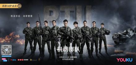 Phim tháng 5: Cự tượng của Hoắc Kiến Hoa và Dương Mịch là đề tài Dân Quốc hiếm hoi giữa rừng phim hiện đại - Hình 5