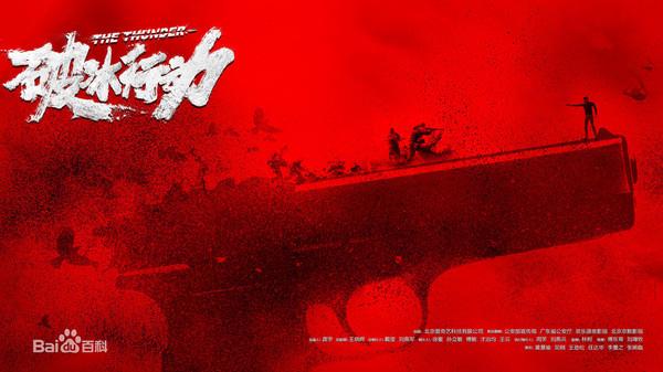 Phim tháng 5: Cự tượng của Hoắc Kiến Hoa và Dương Mịch là đề tài Dân Quốc hiếm hoi giữa rừng phim hiện đại - Hình 7