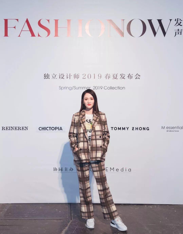 Trần Kiều Ân - bóng hồng Đài Loan sở hữu phong cách thời trang không tuổi - Hình 15