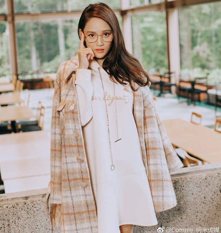Trần Kiều Ân - bóng hồng Đài Loan sở hữu phong cách thời trang không tuổi - Hình 5