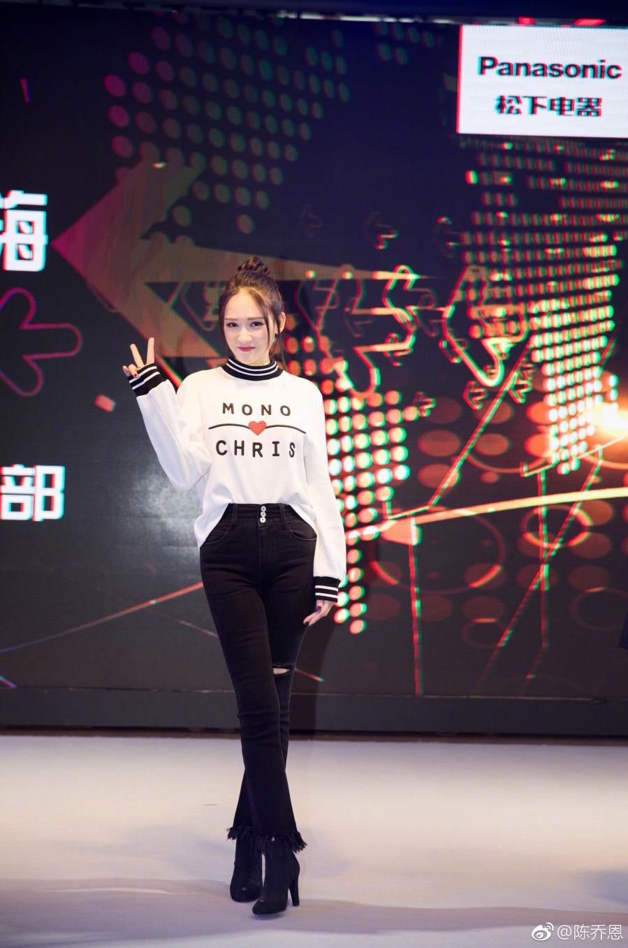 Trần Kiều Ân - Bóng hồng Đài Loan sở hữu vẻ đẹp không tuổi và phong cách thời trang vạn người mê - Hình 10
