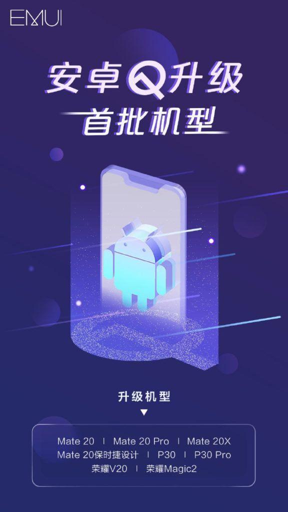 Huawei công bố danh sách smartphone sẽ được cập nhật Android Q - Hình 1