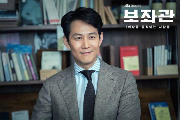 Aide của tài tử Lee Jung Jae và Shin Min Ah phát hành poster, teaser và ấn định ngày lên sóng - Hình 2