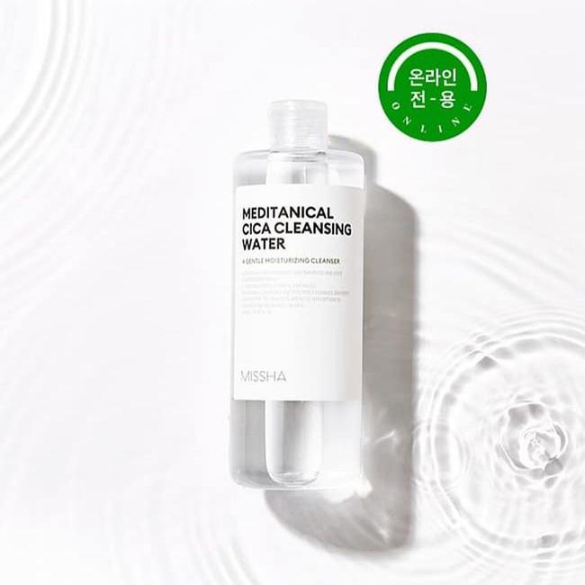 6 chai nước tẩy trang Hàn Quốc size vĩ đại, giá bình dân và quan trọng là đối xử cực tử tế với làn da mà bạn nên biết tới - Hình 2