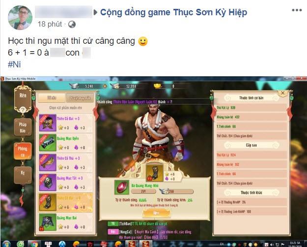 6 NPC huyền thoại từng là tuổi thơ của hàng triệu game thủ Việt Nam, 1 trong số số... học Toán ngu cực kỳ - Hình 4