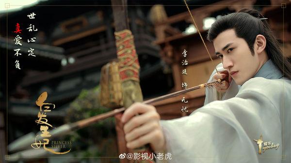 Bạch phát tung poster nhân vật, Trương Tuyết Nghênh và Lý Trị Đình mở ra một màn phong vân - Hình 8