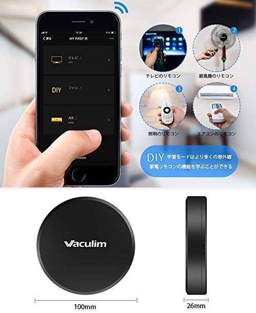 Những thiết bị gia dụng dễ điều khiển từ xa qua Internet - Hình 3