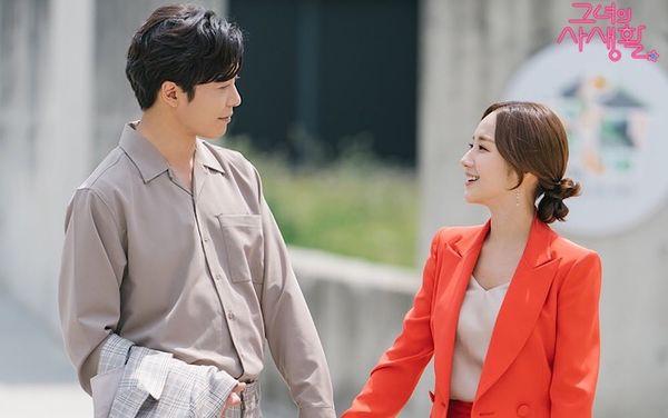 Bí mật nàng fangirl tập 9-10: 5 khoảnh khắc rúng động của Park Min Young và Kim Jae Wook - Hình 22