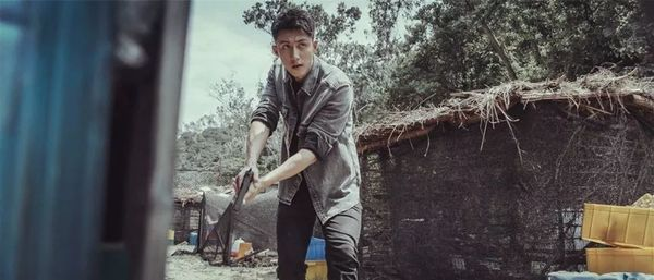 Hành động phá băng của Hoàng Cảnh Du đạt 8,6 điểm trên Douban, xem một lúc 8 tập mới cảm thấy đã - Hình 3