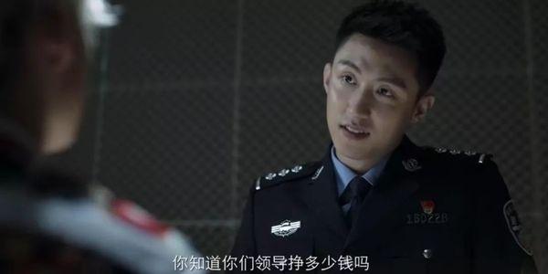 Hành động phá băng của Hoàng Cảnh Du đạt 8,6 điểm trên Douban, xem một lúc 8 tập mới cảm thấy đã - Hình 6