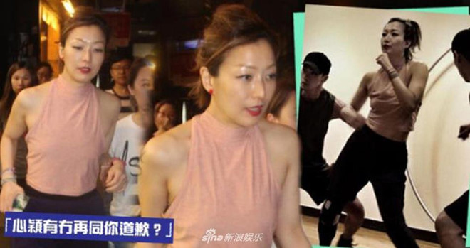 Trịnh Tú Văn im lặng khi bị truy hỏi về scandal của chồng và tình nhân - Hình 2