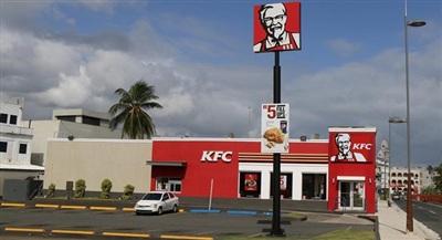 Bị cảnh sát bắt vì ăn chực gà rán ở KFC suốt một năm trời - Hình 1