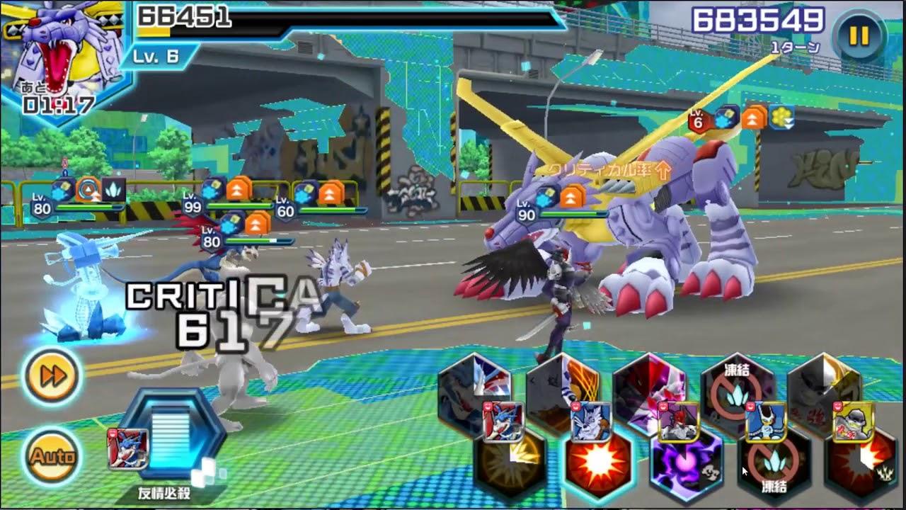 Digimon ReArise sẽ có phiên bản tiếng Anh sớm thôi - Hình 1