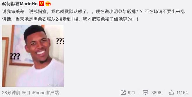 Rộ clip nghi ngờ màn cầu hôn của thiếu gia tỷ đô là sắp đặt, Ming Xi còn diễn tập bài bản - Hình 1