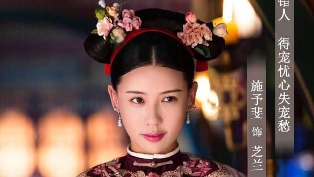 Sao nữ Trung Quốc lên tiếng sau vụ bị đuổi khéo khỏi thảm đỏ Cannes - Hình 2