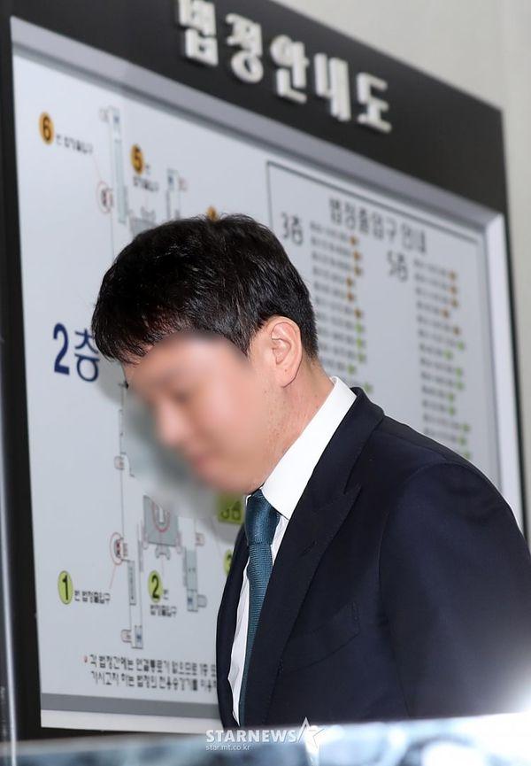 Sĩ quan cảnh sát được phán vô tội trước cáo buộc nhận hối lộ từ Seungri (Big Bang) và chồng Park Han Byul - Hình 3