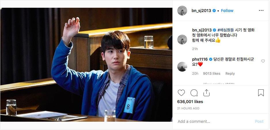 Song Hye Kyo lơ đẹp bom tấn của chồng, tỉnh bơ lên MXH ủng hộ phim của trai trẻ lộ liễu quá rồi! - Hình 5