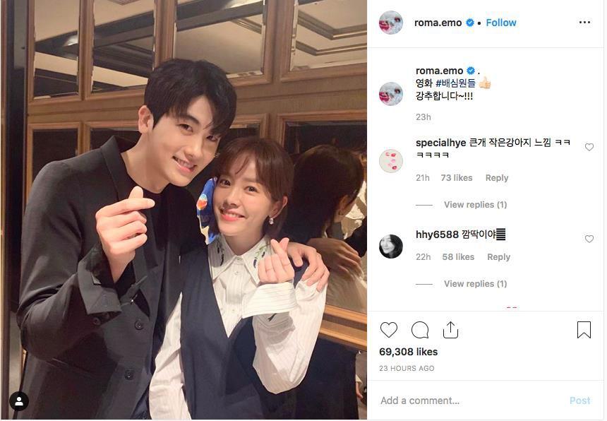 Song Hye Kyo lơ đẹp bom tấn của chồng, tỉnh bơ lên MXH ủng hộ phim của trai trẻ lộ liễu quá rồi! - Hình 7