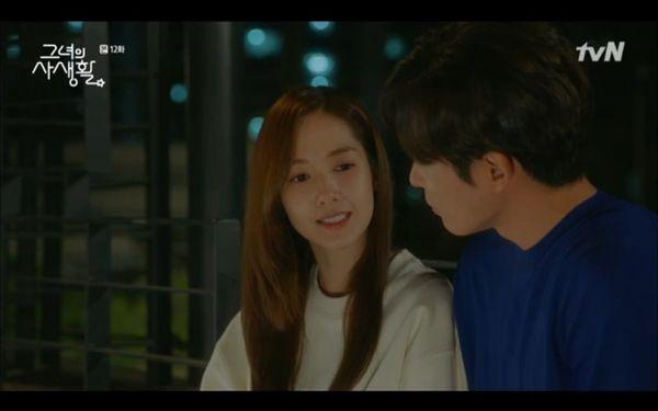 Bí mật nàng fangirl tập 12: Kim Jae Wook khóc sướt mướt bên Park Min Young vì mẹ ruột trở về? - Hình 1