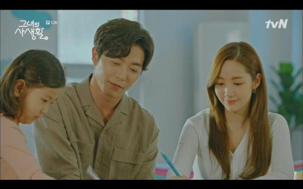 Bí mật nàng fangirl tập 12: Kim Jae Wook khóc sướt mướt bên Park Min Young vì mẹ ruột trở về? - Hình 16